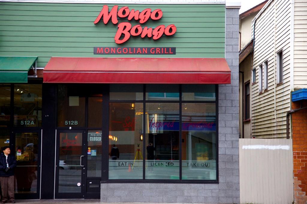 MongoBongo1